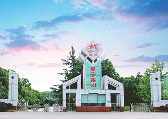 走进raybet雷竞技.jpg