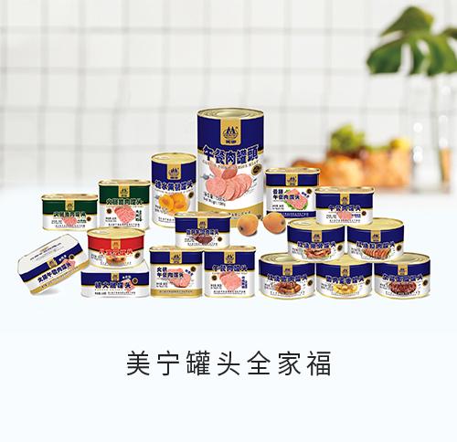 详情-罐头食品2.jpg